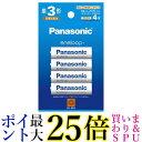 エネループ 単3形充電池 4本パック スタンダードモデル BK-3MCC/4C パナソニック(Panasonic) 送料無料