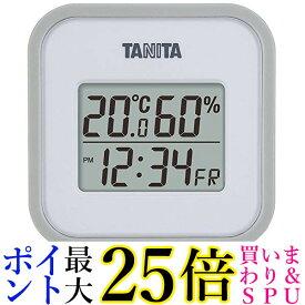 ★22日〜26日ポイント最大25倍!!★タニタ 温湿度計 TT-558 GY 温度 湿度 デジタル 壁掛け 時計付き 卓上 マグネット グレー 送料無料