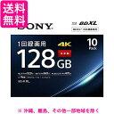 ソニーSONY ビデオ用ブルーレイディスク(10枚パック)10BNR4VAPS4 J (BE-R 4層 4倍速 128GB)