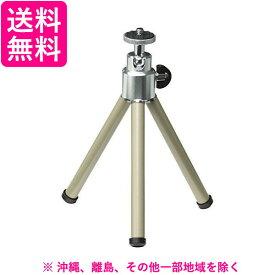 ハクバ写真産業 H-EP3-SG ミニ三脚 eポッド3 シャンパンゴールド