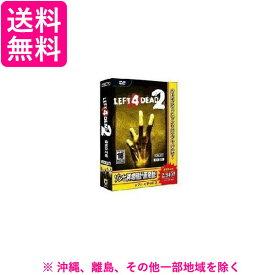 LEFT 4 DEAD 2 価格改定版 ZPG-0176