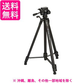 ハクバ写真産業三脚3段 HK-836B