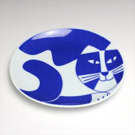 リサラーソン / Lisa Larson ごのねこ 豆皿 おきてるねこ 有田焼 かわいい猫(ねこ)北欧食器 お皿 おしゃれ 可愛い
