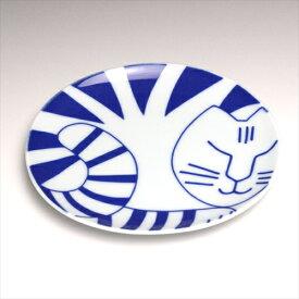 リサラーソン / Lisa Larson ごのねこ 豆皿 とらねこ 有田焼 かわいい猫(ねこ)北欧食器 お皿 おしゃれ 可愛い