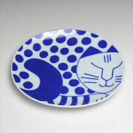 リサラーソン / Lisa Larson ごのねこ 豆皿 みずたまねこ 有田焼 かわいい猫(ねこ)北欧食器 お皿 おしゃれ 可愛い