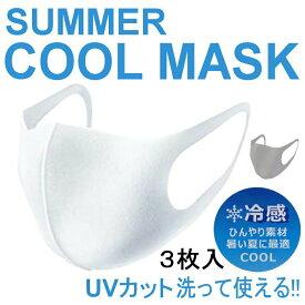 暑い ウレタンマスク