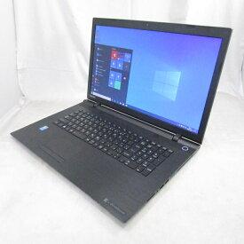 中古パソコン プレミアムノート TOSHIBA dynabook Satellite B37/R /17インチ/Windows10/Core i5/メモリ8GB/新品SSD256GB/Webカメラ/DVD/