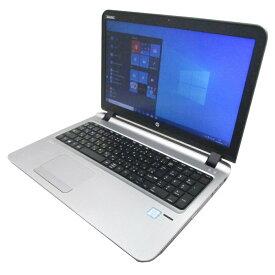 【中古】 プレミアム ノート パソコン hp ProBook 450 G3 15インチ フルHD Windows10 Core i5 メモリ8GB 新品SSD512GB Webカメラ DVD