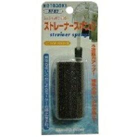 KOTOBUKI(寿工芸) ストレーナースポンジ ミニフィット用