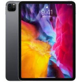 Apple(アップル) MY232J/A スペースグレイ iPad Pro 11インチ 第2世代 Wi-Fi 128GB 2020年春モデル