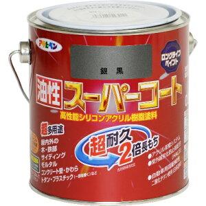 アサヒペン [取寄7]油性スーパーコート 0.7L 銀黒 [4970925543417]