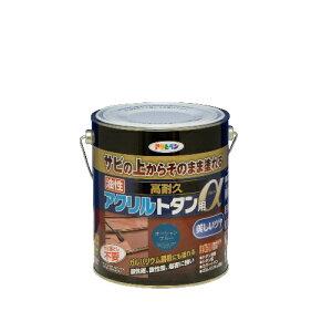 アサヒペン [取寄7]油性高耐久アクリルトタン用α 1.6kg Oブルー オーシャンブルー [4970925539144]
