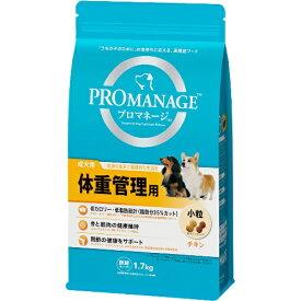マースジャパン [取寄7]プロマネージ成犬体重管理用1.7kg PMG42 [4902397836704]