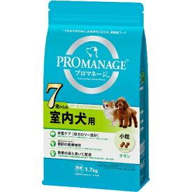 マースジャパン [取寄7]プロマネージ7歳からの室内犬用1.7kg PMG53 [4902397840299]