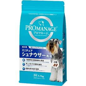 マースジャパン [取寄7]プロマネージ成犬ミニシュナウザー専用1.7kg KPM141 [4902397854180]