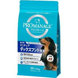 マースジャパン [取寄7]プロマネージ成犬ミニチュアダックス専用1.7kg KPM40 [4902397837060]