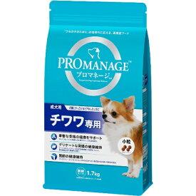 マースジャパン [取寄7]プロマネージ成犬チワワ専用1.7kg KPM41 [4902397837084]