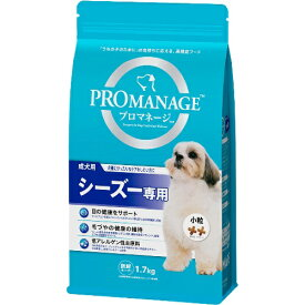 マースジャパン [取寄7]プロマネージ成犬シーズー専用1.7kg KPM44 [4902397837145]