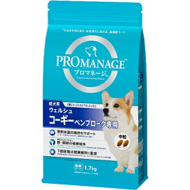 マースジャパン [取寄7]プロマネージ成犬Wコーギー専用1.7kg KPM45 [4902397837169]