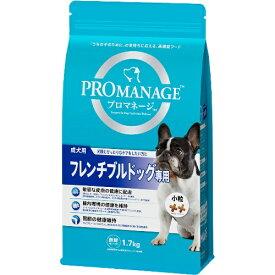 マースジャパン [取寄7]プロマネージ成犬フレンチブルドッグ専用1.7kg KPM48 [4902397854166]