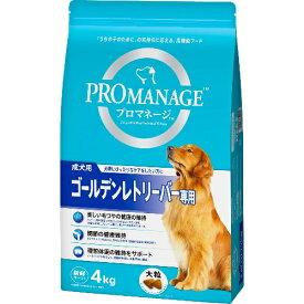 マースジャパン [取寄7]プロマネージ成犬ゴールデンレトリーバー専用4kg KPM79 [4902397854210]