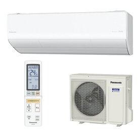 Panasonic(パナソニック) エオリア CS-711DX2-W クリスタルホワイト [7.1kW]