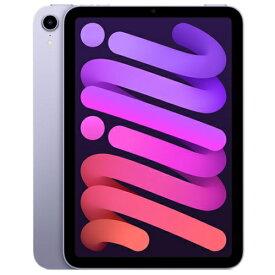 Apple(アップル) iPad mini 8.3インチ 第6世代 Wi-Fi 2021年秋モデル MK7R3J/A パープル [64GB]