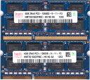 hynix PC3-10600S (DDR3-1333) 4GB x 2枚組み 合計8GB SO-DIMM 204pin ノートパソコン用メモリ 動作保証品【中古】