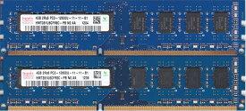 【ポイント5倍】SK hynix PC3-12800U (DDR3-1600) 4GB x 2枚組 合計8GB 240ピン DIMM デスクトップパソコン用メモリ 両面実装 (2Rx8)の2枚組 動作保証品【中古】