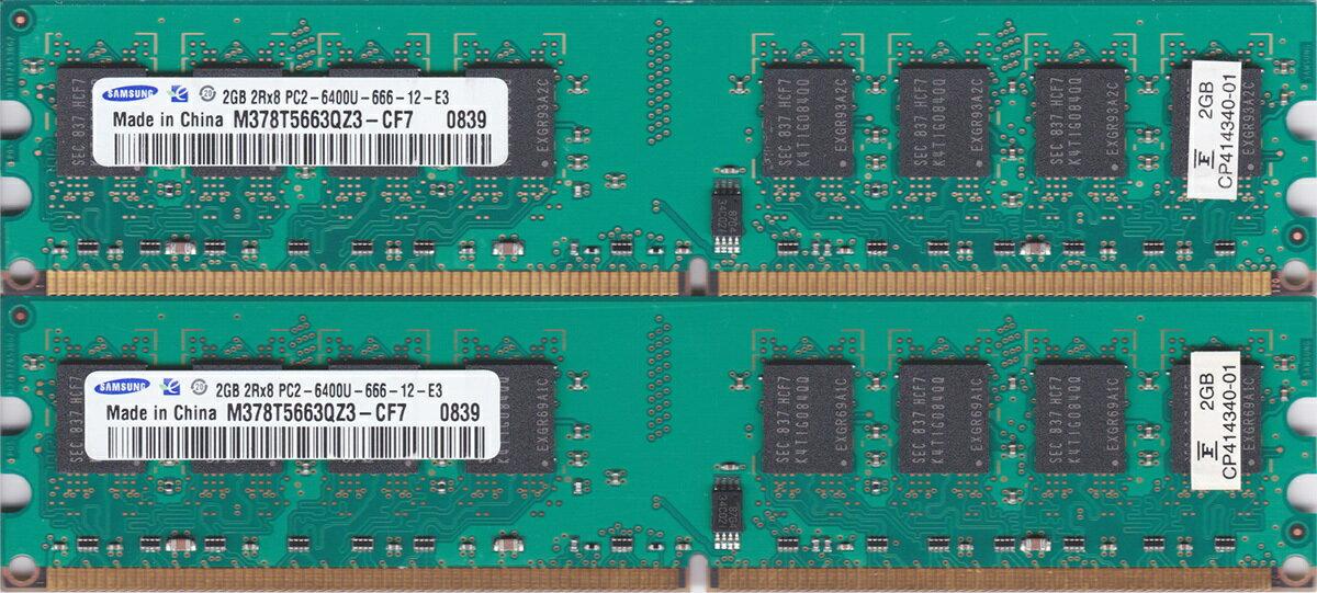 SAMSUNG PC2-6400U (DDR2-800) 2GB x 2枚組み 合計4GB 動作保証品【中古】