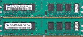【ポイント5倍】SAMSUNG PC2-6400U (DDR2-800) 2GB x 2枚組み 合計4GB 240pin DIMM 4G Kit デスクトップパソコン用メモリ 両面実装 (2Rx8)の2枚組 動作保証品【中古】
