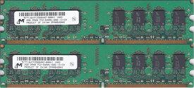 【ポイント5倍】Micron PC2-6400U (DDR2-800) 2GB x 2枚組み 合計4GB 240pin DIMM 4G Kit デスクトップパソコン用メモリ 両面実装 (2Rx8)の2枚組 動作保証品【中古】