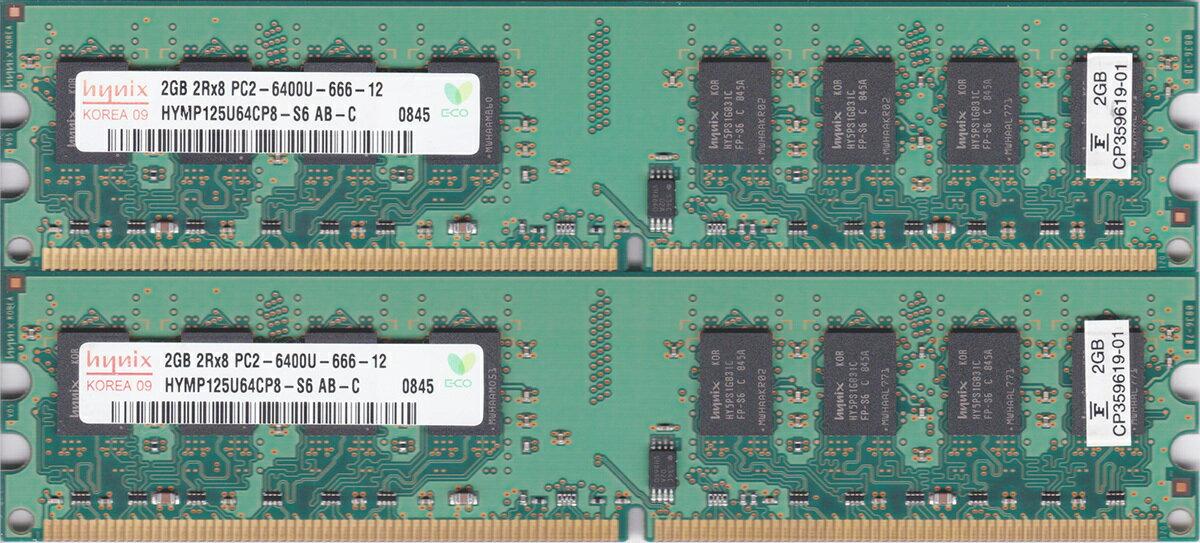 hynix PC2-6400 (DDR2-800) 2GB x 2枚組み 合計4GB 動作保証品【中古】