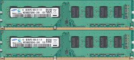 【ポイント5倍】SAMSUNG サムスン PC3-10600U (DDR3-1333) 4GB x 2枚組 合計8GB 240ピン DIMM デスクトップパソコン用メモリ 両面実装 (2Rx8)の2枚組 動作保証品【中古】