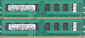 【ポイント5倍】SAMSUNG PC3-8500U (DDR3-1066) 2GB x 2枚組み 合計4GB 240pin DIMM 4G Kit デスクトップパソコン用メモリ 両面実装 (2Rx8)の2枚組 動作保証品【中古】