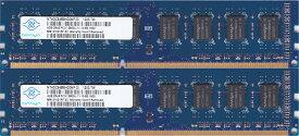 【ポイント5倍】NANYA PC3-12800U (DDR3-1600) 4GB x 2枚組 合計8GB 240ピン DIMM デスクトップパソコン用メモリ 両面実装 (2Rx8)の2枚組 動作保証品【中古】