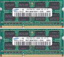 SAMSUNG PC3-10600S (DDR3-1333) 2GB x 2枚組み 合計4GB 動作保証品【中古】