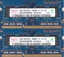 hynix PC3-10600S (DDR3-1333) 2GB x 2枚組み 合計4GB 動作保証品【中古】
