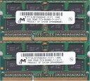Micron PC3-8500S (DDR3-1066) 2GB x 2枚組み 合計4GB 動作保証品【中古】