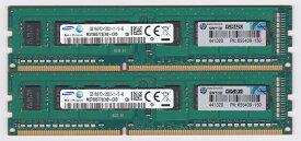【ポイント5倍】SAMSUNG PC3-12800U (DDR3-1600) 2GB x 2枚組 合計4GB 240ピン DIMM デスクトップパソコン用メモリ 片面実装 (1Rx8)の2枚組 動作保証品【中古】