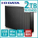 【在庫目安:あり】【送料無料】テレビ録画対応 外付けHDD 2TB EX-HD2CZ アイ・オー・データ(IODATA) [WEB限定モデル]| パソコン周辺機器 外付けハードディスクドライブ 外付け