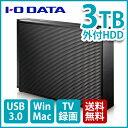 【在庫目安:あり】【送料無料】テレビ録画対応 外付けHDD 3TB EX-HD3CZ アイ・オー・データ(IODATA) [WEB限定モデル]| パソコン周辺機器 外付けハードディスクドライブ 外付け