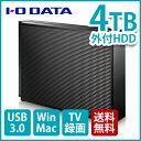 【在庫目安:あり】【送料無料】テレビ録画対応 外付けHDD 4TB EX-HD4CZ アイ・オー・データ(IODATA) [WEB限定モデル]| パソコン周辺機器 外付けハードディスクドライブ 外付け