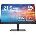 【在庫目安:あり】【送料無料】3WL44AA-AAAA HP モニター HP 22m 21.5インチ ディスプレイ フルHD 非光沢IPSパネル 高…