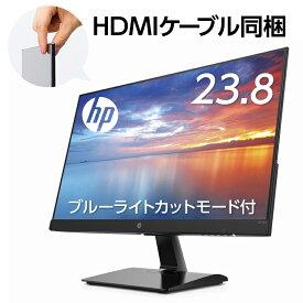 【10/31までクーポンで2,000円OFF】HP モニター HP 24m 3WL46AA-AAAA 23.8インチ ディスプレイ フルHD 非光沢 IPSパネル 高視野角 超薄型 省スペース スリムベゼル ローブルーライトモード搭載 (型番:3WL46AA#ABJ)