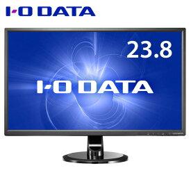 【送料無料】IODATA EX-LD2381DB 「3年保証」広視野角ADSパネル採用 23.8型ワイド液晶ディスプレイ【在庫目安:お取り寄せ】| 家電 ディスプレイ ディスプレー モニター