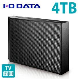 【在庫目安:あり】【送料無料】テレビ録画対応 外付けHDD 4TB EX-HD4CZ アイ・オー・データ(IODATA) [WEB限定モデル] hdd 外付けハードディスクハードディスク テレビ録画 外付け| パソコン周辺機器 外付けハードディスクドライブ