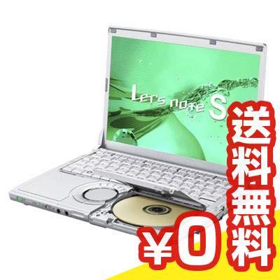 中古パソコン Windows7 Let's note S9 CF-S9LWEJDS 中古ノートパソコン Core i5 12.1インチ 送料無料 当社3ヶ月間保証 B5 【 中古スマホとタブレット販売のイオシス 】