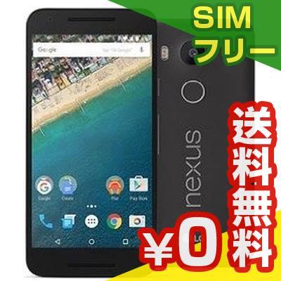 SIMフリー Nexus5X LG-H791 32GB CARBON 【SIMフリー】[中古Bランク]【当社1ヶ月間保証】 スマホ 中古 本体 送料無料【中古】 【 中古スマホとタブレット販売のイオシス 】