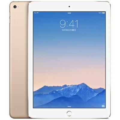 白ロム iPad Air2 Wi-Fi Cellular (MH172J/A) 64GB ゴールド[中古Bランク]【当社1ヶ月間保証】 タブレット docomo 中古 本体 送料無料【中古】 【 中古スマホとタブレット販売のイオシス 】